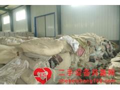 107.35吨棉布拍卖公告