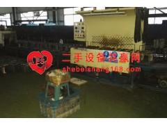 劳保用品有限公司机器