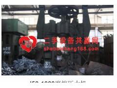 机械制造有限责任公司