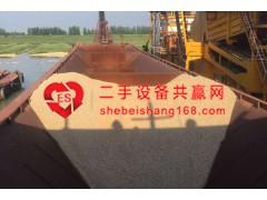 湘岳阳货1300的船舶拍