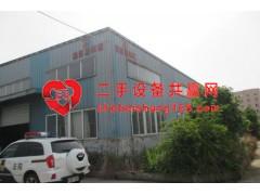 钢结构有限公司厂房及