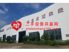 钢结构有限公司房地产
