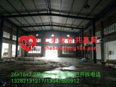 出售钢结构厂房一栋