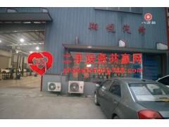 6号钢结构仓库拍卖公