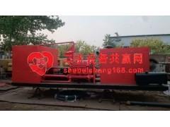 700型固井泵撬