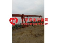 20吨龙门吊