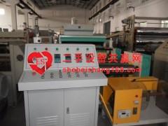 出售二手塑料管材生产